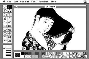 Early MacPaint drawing by Susan KareCredit: Apple, Inc.