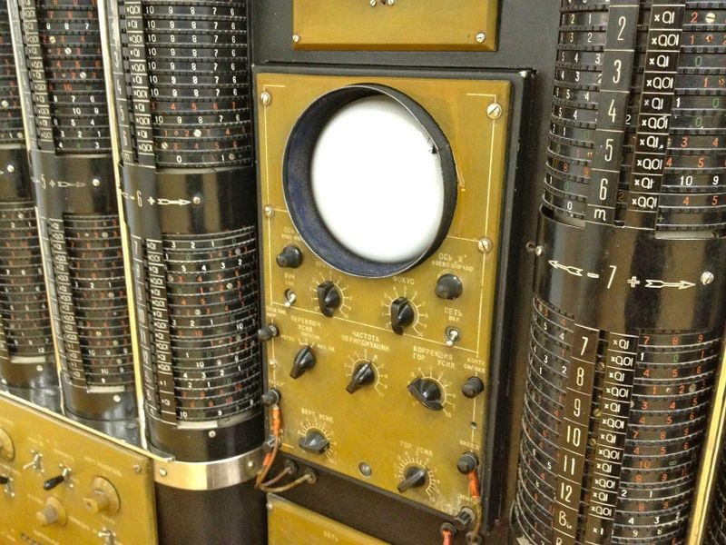 Electronic Tube Integrator ELI-12-1 at the Polytechnic Museum, Moscow, Russia