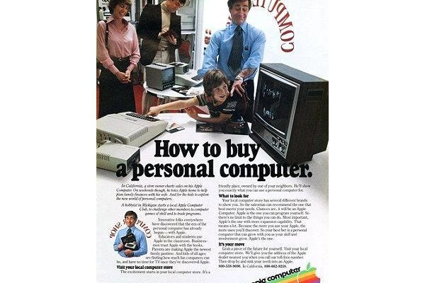 Many early personal computer companies sold only through authorized computer dealers. It wasn't until the 1980s that the computers became available in other stores. (1978)