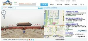 City8.com street view service in China