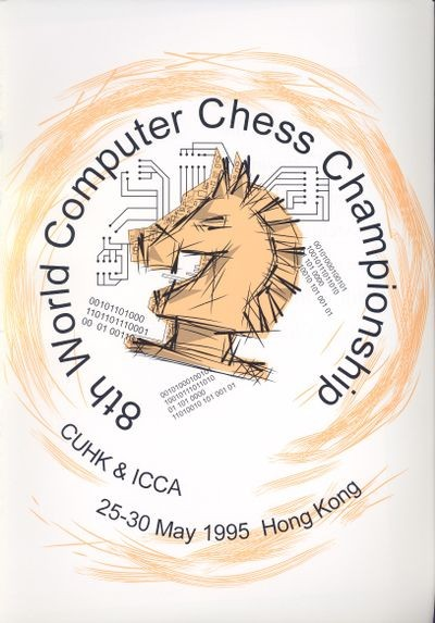 8th World Computer Chess Championship