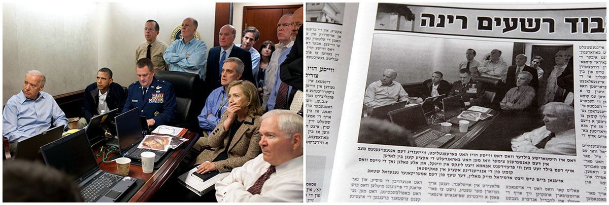 <strong>Left</strong>-White House Situation Room, mission against Osama bin Laden, May 1, 2011 <strong>Right</strong>-White House Situation Room doctored photo in <em>Di Tzeitung</em>, May 9, 2011