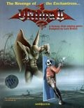 Ultima software boxes
