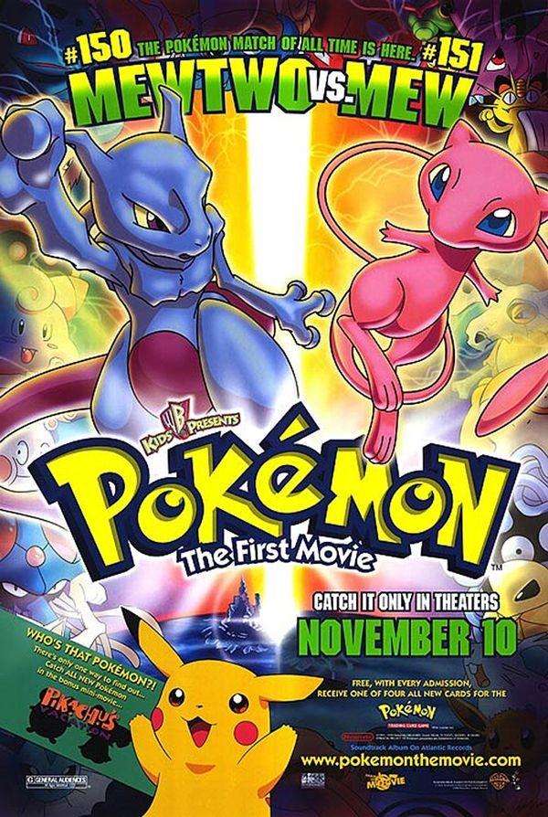 pokemon the first movie poster chm revolution