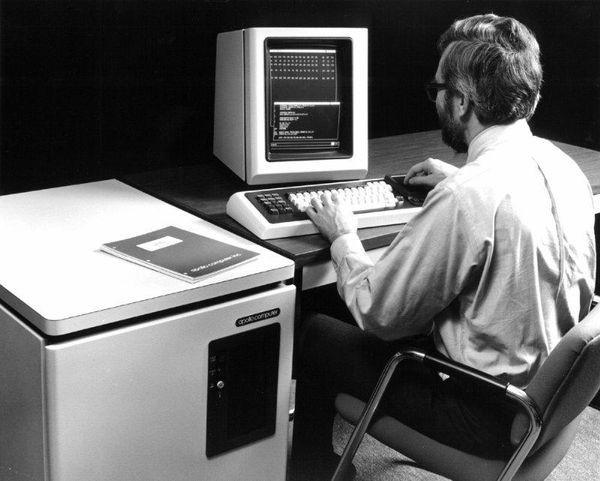 Apollo Computer is Incorporated