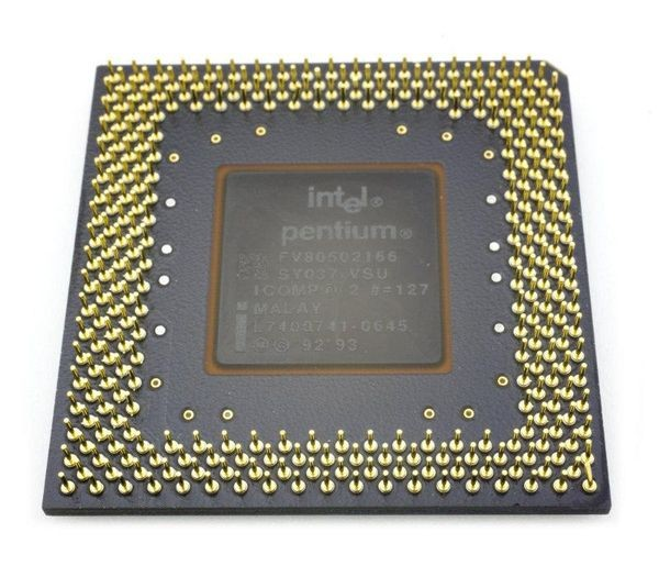 Intel Announces Price Cuts to Thwart Competitors
