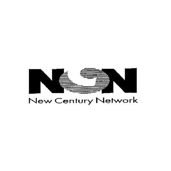 Newspapers Form New Century Network