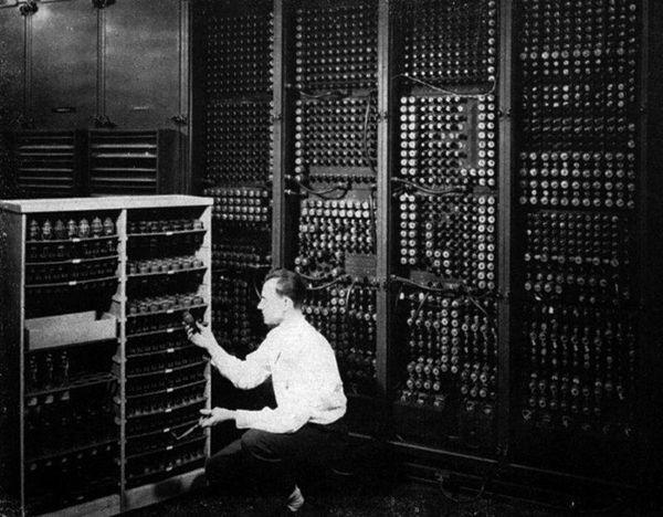 ENIAC Computer Retired